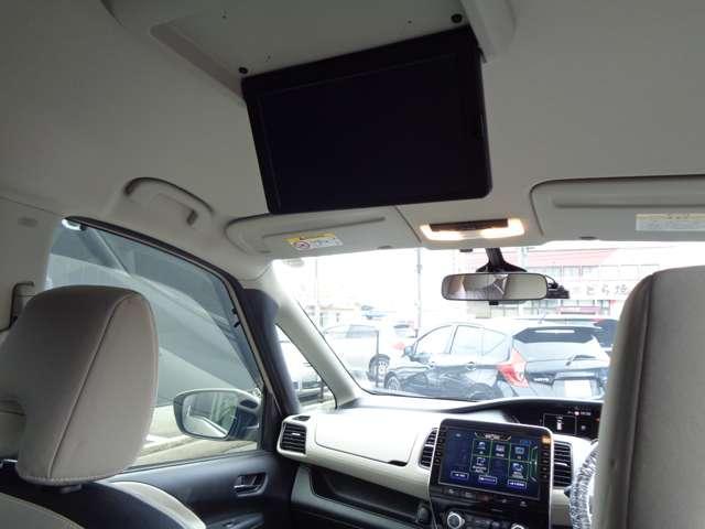 e-パワー ハイウェイスターV 純正メモリーナビ 大きい画面 後席天井モニター 両側パワースライドD プロパイロット シートテーブル クルーズコントロール LEDヘッドライト アラウンドビューモニター ドライブレコーダー(8枚目)