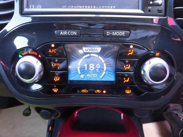 日産 ジューク 15RX タイプV 純正ナビ Bカメラ アイスト 1オーナー