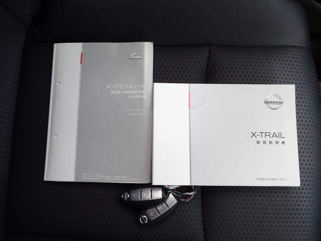 「日産」「エクストレイル」「SUV・クロカン」「茨城県」の中古車20