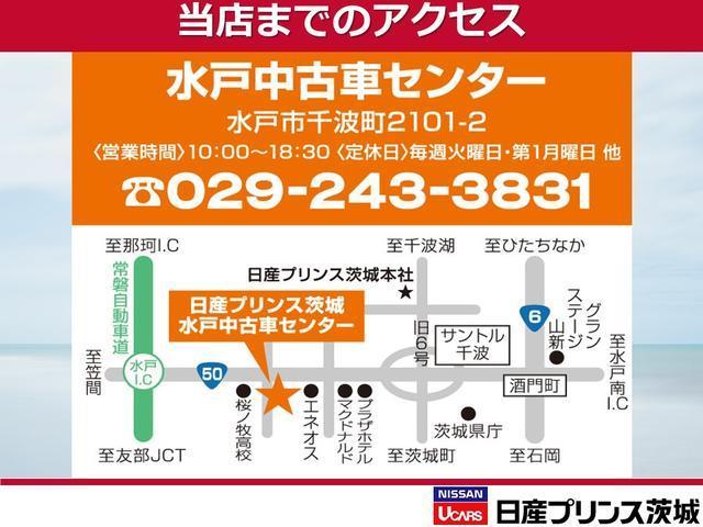 HWS  X  Vセレ エマブレ アラビュ- LED 純ナビ(42枚目)