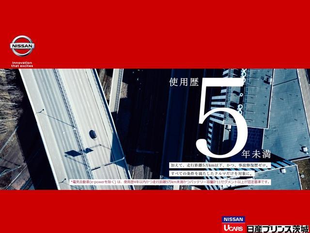 e-パワー X ★動画と360度画像が閲覧出来ます★エマブレ バックカメラ 純正メモリ-ナビ LED 踏み間違い防止 車線逸脱警報 ハイビ-ムアシスト オ-トA/C 15インチアルミホイ-ル(33枚目)