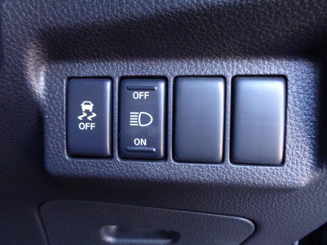 20Xt 4WD メ-カ-ナビ バック&サイドカメラ キセノン 前後シ-トヒ-タ- ハイパ-ル-フレ-ル ミュ-ジックボックス ETC インテリキー(33枚目)