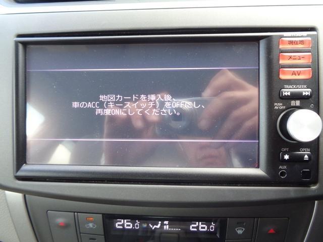 X ★★★動画と360度画像が閲覧出来ます★★★ 純正メモリ-ナビ バックカメラ インテリキー オ-トA/C フォグランプ ETC フルセグ(11枚目)