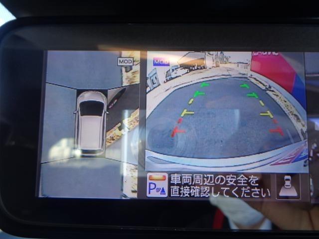 e-パワー X 純正ナビ アラウンドビューモニター エマージェンシーブレーキ 踏み間違い防止 オートライト フォグランプ オートエアコン 車線逸脱警報 スマートルームミラー ドライブレコーダー DVD再生 ETC(3枚目)