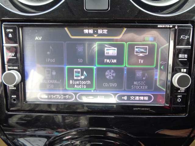 e-パワー X 純正ナビ アラウンドビューモニター エマージェンシーブレーキ 踏み間違い防止 オートライト フォグランプ オートエアコン 車線逸脱警報 スマートルームミラー ドライブレコーダー DVD再生 ETC(16枚目)