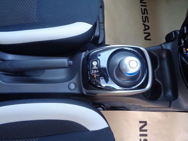 e-パワー X 純正ナビ アラウンドビューモニター エマージェンシーブレーキ 踏み間違い防止 オートライト フォグランプ オートエアコン 車線逸脱警報 スマートルームミラー ドライブレコーダー DVD再生 ETC(28枚目)