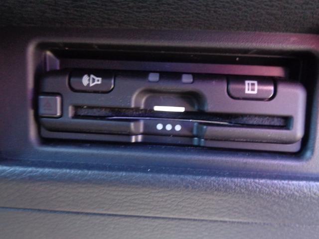 ハイウェイスター Gターボプロパイロットエディション 純正デカナビ(9インチ) ワンオーナー 両側電動スライドドア アラウンドビューモニター エマージェンシーブレーキ LED ETC  DVD ブルートゥース ハイビームアシスト オートホールドパーキング(11枚目)