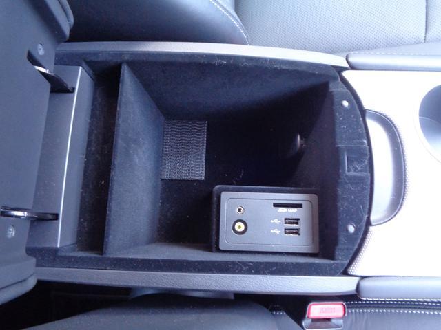 350GT ハイブリッド タイプSP 純正ナビ クルーズコントロール 黒革シート アラウンドビューモニター エマージェンシーブレーキ シートヒーター フォグランプ LED ETC DVD オートエアコン オートライト パワーシート(32枚目)