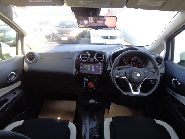 X 純正ナビ アラウンドビューモニター エマージェンシーブレーキ 踏み間違い防止 オートエアコン スマートルームミラー 車線逸脱警報 アイドリングストップ LEDヘッドライト ブルートゥースオーディオ(4枚目)