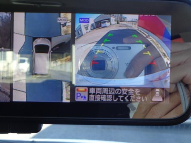 X 純正ナビ アラウンドビューモニター エマージェンシーブレーキ 踏み間違い防止 オートエアコン スマートルームミラー 車線逸脱警報 アイドリングストップ LEDヘッドライト ブルートゥースオーディオ(9枚目)