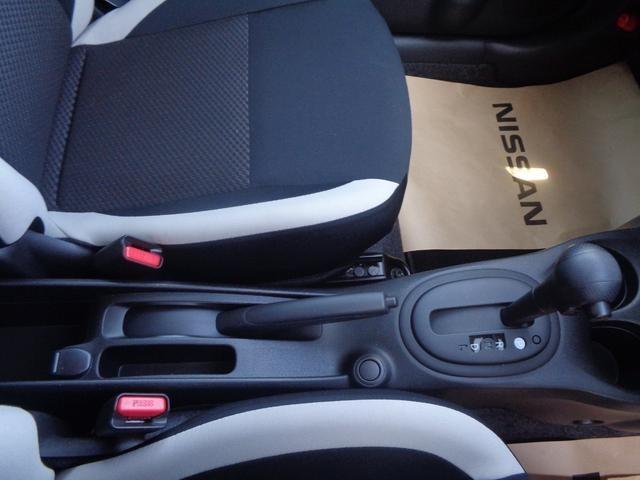 X 純正ナビ アラウンドビューモニター エマージェンシーブレーキ 踏み間違い防止 オートエアコン スマートルームミラー 車線逸脱警報 アイドリングストップ LEDヘッドライト ブルートゥースオーディオ(12枚目)