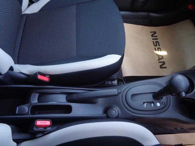 X 純正ナビ アラウンドビューモニター エマージェンシーブレーキ 踏み間違い防止 オートエアコン スマートルームミラー 車線逸脱警報 アイドリングストップ LEDヘッドライト ブルートゥースオーディオ(29枚目)