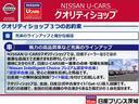 HWS  X  Vセレ エマブレ アラビュ- LED 純ナビ(59枚目)