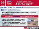 HWS  X  Vセレ エマブレ アラビュ- LED 純ナビ(63枚目)