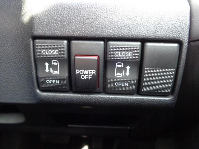 日産 ラフェスタ ハイウェイスターG両側電動スライドドアHIDライトETC