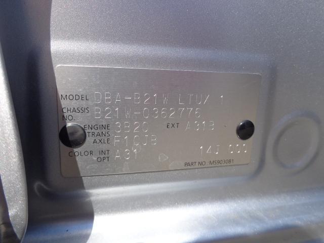 日産 デイズ ハイウェイスター X純正ナビ全方位モニタ自動ブレーキ禁煙車