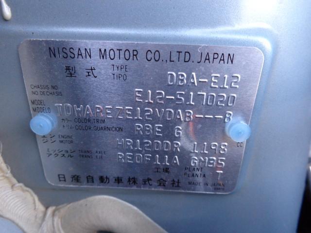 日産 ノート X DIG-Sスマ-トル-ムミラ-全方位モニタ踏み間違え防止