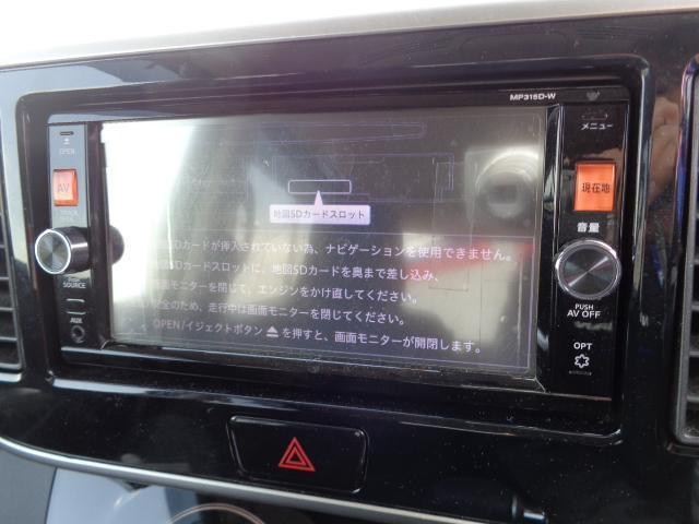ハイウェイスター X衝突軽減ブレ-キ全方位モニタ左自動Sドア(4枚目)