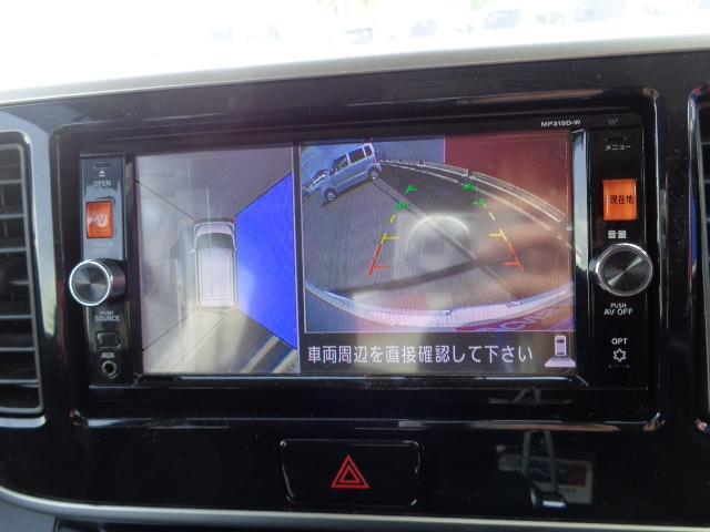 ハイウェイスター X衝突軽減ブレ-キ全方位モニタ左自動Sドア(5枚目)