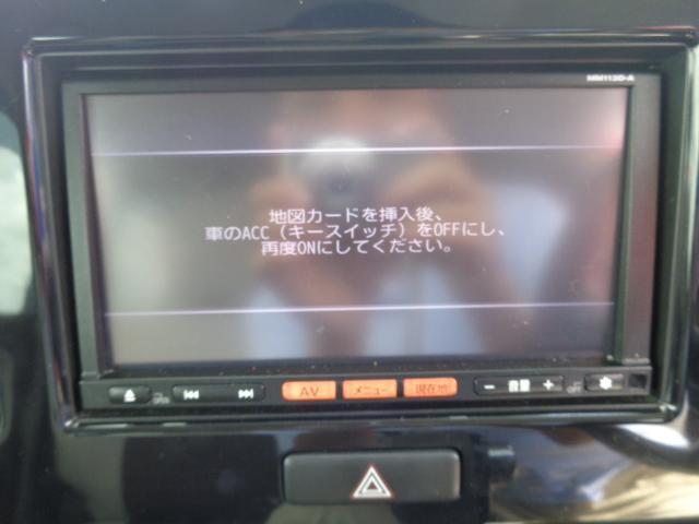 「日産」「モコ」「コンパクトカー」「茨城県」の中古車4