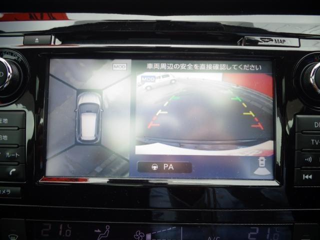 20X エマージェンシーブレーキパッケージ 純正ナビ AVM(5枚目)
