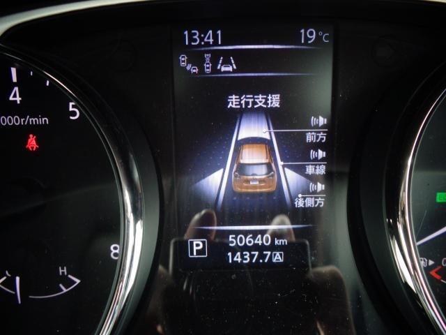 20X エマージェンシーブレーキパッケージ 純正ナビ AVM(20枚目)