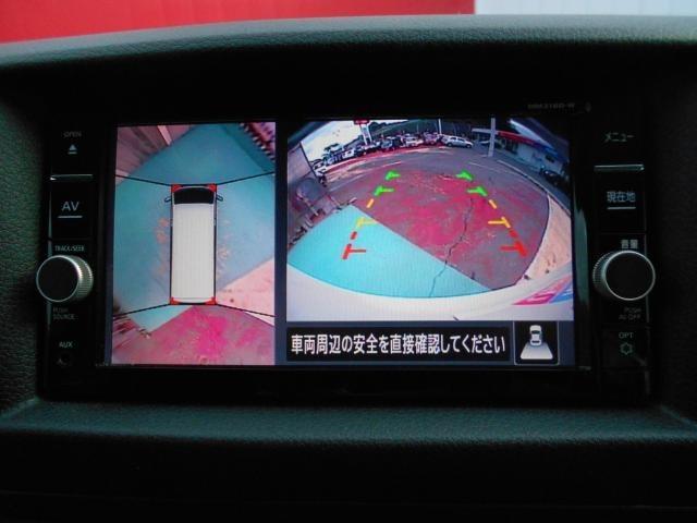 上から見下ろした様な視点で駐車確認〜アラウンドビューモニター!