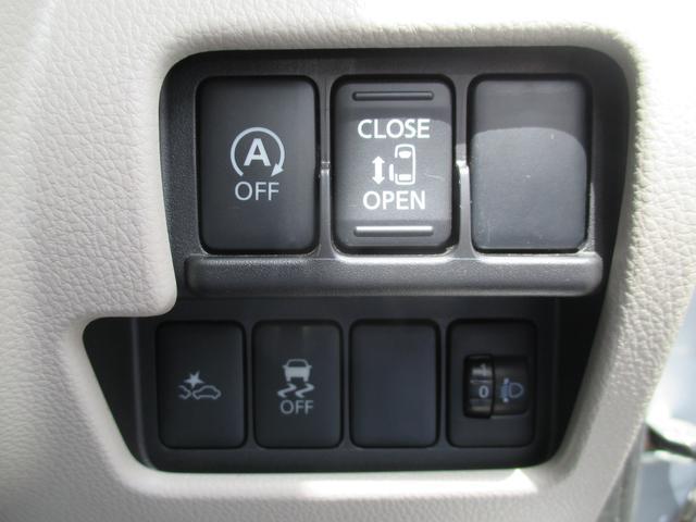 日産 デイズルークス X 純正ナビ アラビュー オートドア 自動ブレーキ 展示試乗