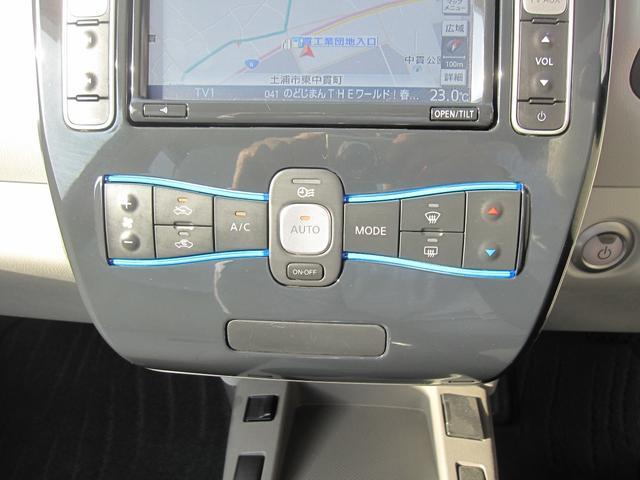 日産 リーフ G 純正ナビ Bカメラ エアロ仕様 LED クルコン ETC