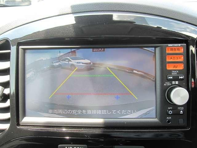 15RX Vセレクション 純正ナビ バックカメラ エマージェンシーブレーキ 純正17インチアルミ ETC フォグランプ インテリキー オートエアコン(6枚目)