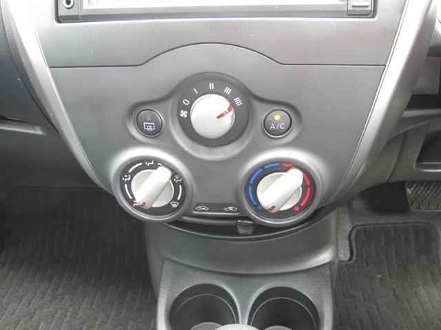 X Vセレクション+セーフティII 純正ナビ アラウンドビュー エマージェンシーブレーキ 踏み間違い防止 LEDヘッドライト ETC インテリキー アイドリングストップ ドアバイザー フルセグ(8枚目)