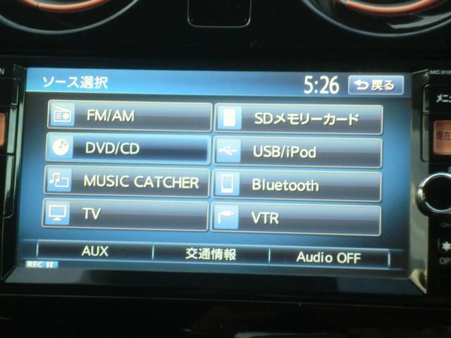 X DIG-S エアロスタイルVセーフティー★ワンオーナー★(8枚目)