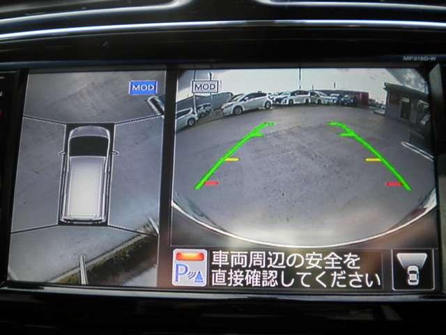 アラウンドビューモニター、車の周囲がナビ画面で確認でき、安心して駐車することができます。