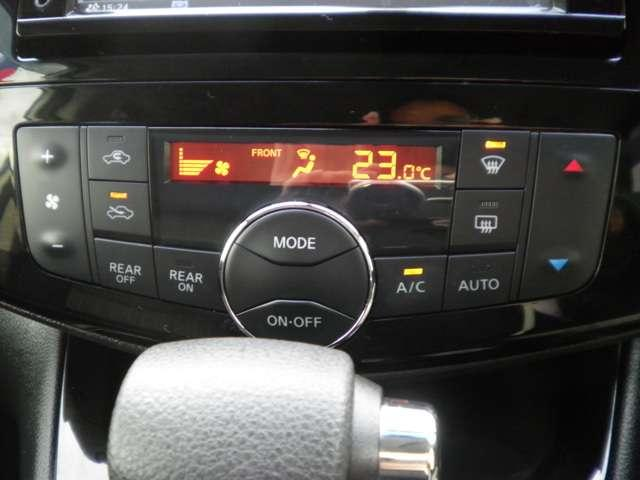 室内の温度管理が簡単にできるのが、オートエアコンです。夏は涼しく、冬は暖かくいつでも快適な室内で運転できます。