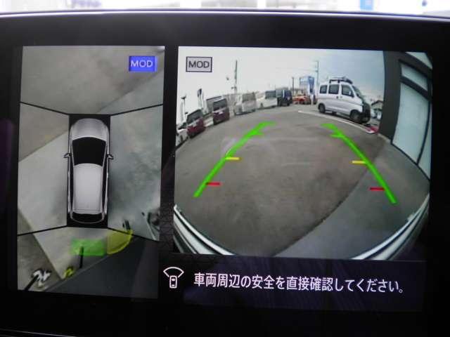 X 当社社用車・ナビ・アラウンドビューモニター・スマートルームミラー・プロパイロット・ETC・オートエアコン(7枚目)