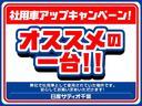 X 当社社用車・ナビ・アラウンドビューモニター・スマートルームミラー・プロパイロット・ETC・インテリジェントキー・オートエアコン(3枚目)