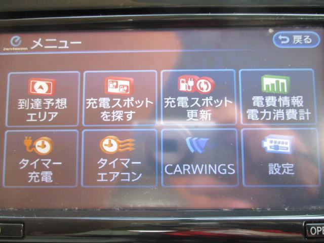 日産 リーフ G ☆特別低金利 3.9%☆
