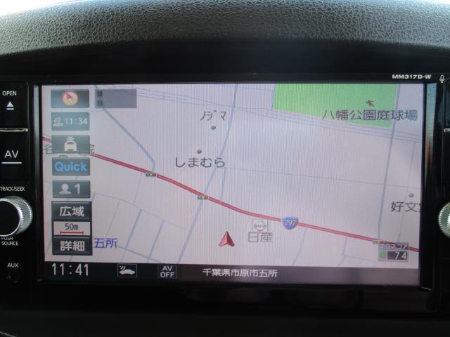 15X ☆当社社用車UP、純正ナビ☆(4枚目)