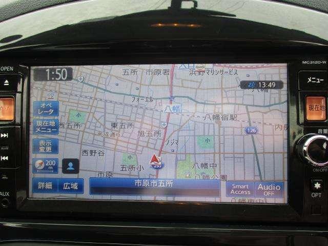 「日産」「ジューク」「SUV・クロカン」「千葉県」の中古車4