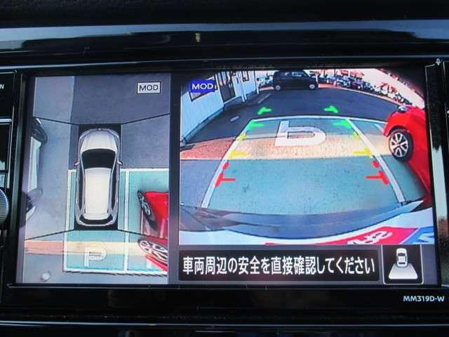 20Xi 2列車 4WD プロパイロット.踏み間違い防止(16枚目)