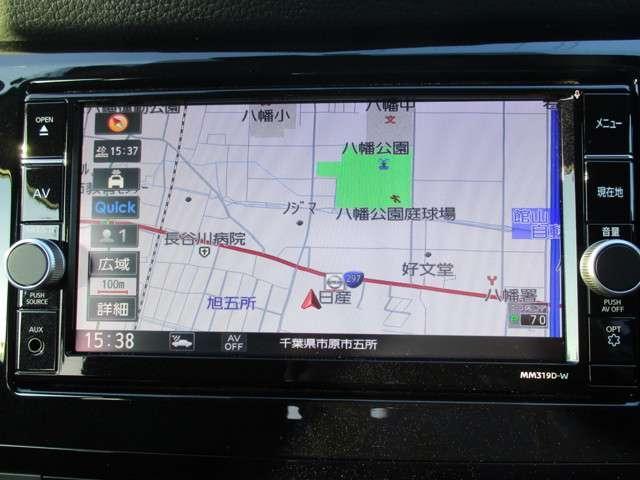 20Xi 2列車 4WD プロパイロット.踏み間違い防止(4枚目)