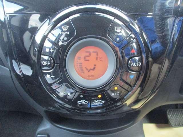 e-POWER X 社用車UP、踏み間違い防止、純正ナビ(14枚目)