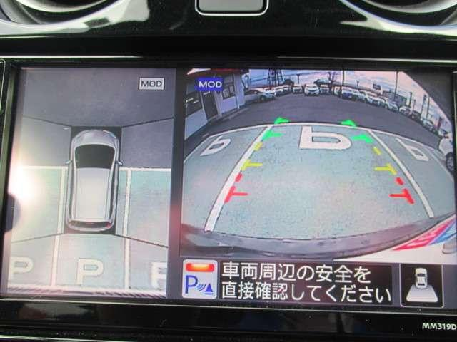 e-POWER X 社用車UP、踏み間違い防止、純正ナビ(17枚目)