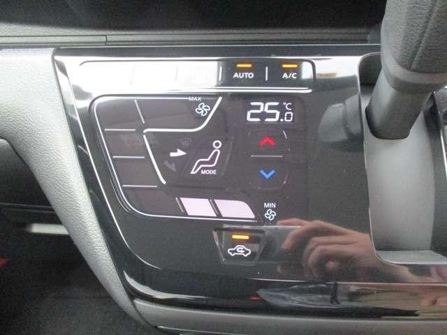 ハイウェイスター X 当社社用車UP 純正ナビ ドライブレコーダー アラウンドビューモニター 踏み間違い防止 LEDヘッドランプ(11枚目)