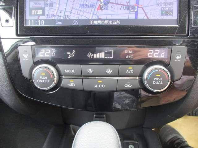 20Xi プロパイロット 2列 4WD 当社社用車UP 純正ナビ アラウンドビューモニター シートヒーター リモコンオートバックドア LEDヘッドランプ(11枚目)
