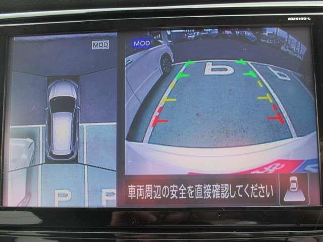 20Xi プロパイロット 2列 4WD 当社社用車UP 純正ナビ アラウンドビューモニター シートヒーター リモコンオートバックドア LEDヘッドランプ(15枚目)