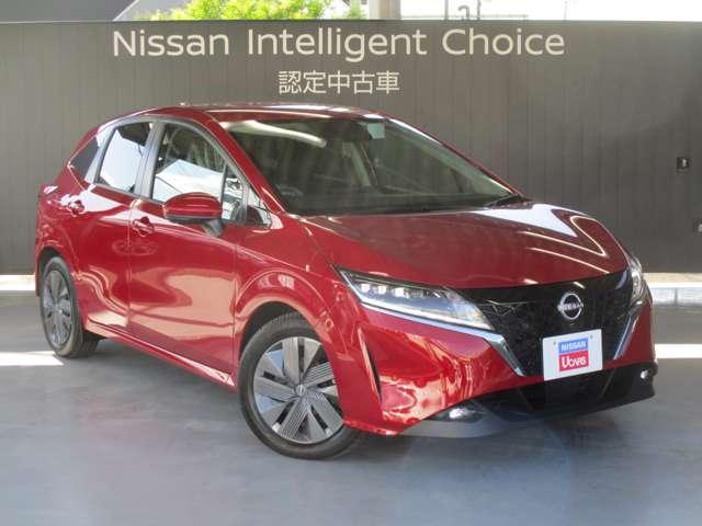 X 当社社用車UP・プロパイロット・アラウンドビューモニター・インテリルームミラー・NissanConnectナビ(11枚目)