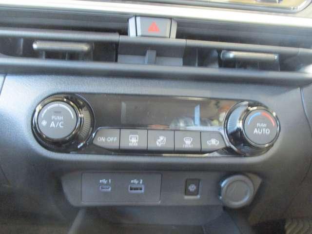 X 当社社用車UP・プロパイロット・アラウンドビューモニター・インテリルームミラー・NissanConnectナビ(18枚目)