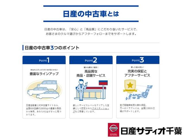 X 当社社用車UP・プロパイロット・アラウンドビューモニター・インテリルームミラー・NissanConnectナビ(21枚目)
