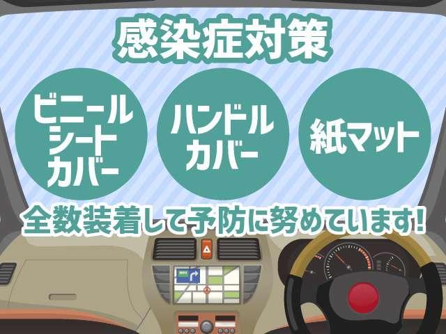 X 当社社用車UP・プロパイロット・アラウンドビューモニター・インテリルームミラー・NissanConnectナビ(5枚目)